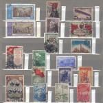 коммерция 0050 597 150x150 - Советские марки — 09 (Дубликаты)