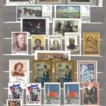 коммерция 0051 104 150x150 - Советские марки — 07 (Дубликаты)
