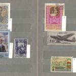 коммерция 0051 48 150x150 - Советские марки — 09 (Дубликаты)