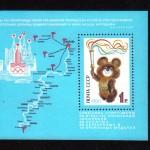 коммерция 0052 50 150x150 - Советские марки — 08 (Дубликаты)