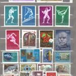коммерция 0052 92 150x150 - Советские марки — 07 (Дубликаты)