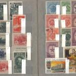 коммерция 0053 136 150x150 - Советские марки — 09 (Дубликаты)
