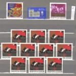 коммерция 0053 52 150x150 - Советские марки — 07 (Дубликаты)
