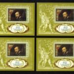 коммерция 0054 240 150x150 - Советские марки — 08 (Дубликаты)