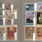 коммерция 0054 98 150x150 - Советские марки — 09 (Дубликаты)
