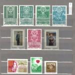 коммерция 0055 20 150x150 - Советские марки — 07 (Дубликаты)