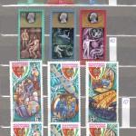 коммерция 0056 40 150x150 - Советские марки — 07 (Дубликаты)