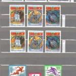 коммерция 0057 60 150x150 - Советские марки — 07 (Дубликаты)