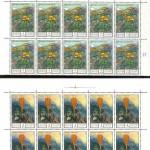 коммерция 0059 150 150x150 - Советские марки — 08 (Дубликаты)