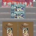коммерция 0059 30 150x150 - Советские марки — 09 (Дубликаты)