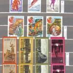 коммерция 0059 55 150x150 - Советские марки — 07 (Дубликаты)