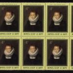 коммерция 0060 75 150x150 - Советские марки — 08 (Дубликаты)