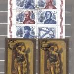 коммерция 0061 30 150x150 - Советские марки — 09 (Дубликаты)