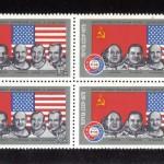 коммерция 0061 75 150x150 - Советские марки — 08 (Дубликаты)