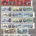 коммерция 0061 80 150x150 - Советские марки — 07 (Дубликаты)