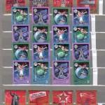 коммерция 0063 120 150x150 - Советские марки — 07 (Дубликаты)