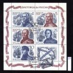 коммерция 0063 20 150x150 - Советские марки — 09 (Дубликаты)