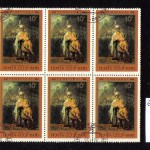 коммерция 0064 60 150x150 - Советские марки — 09 (Дубликаты)