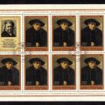 коммерция 0065 150 150x150 - Советские марки — 09 (Дубликаты)