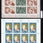коммерция 0065 200 150x150 - Советские марки — 08 (Дубликаты)
