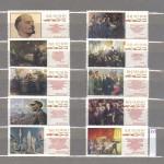коммерция 0066 100.2300 150x150 - Советские марки — 09 (Дубликаты)