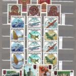 коммерция 0066 115 150x150 - Советские марки — 07 (Дубликаты)