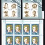 коммерция 0066 300 150x150 - Советские марки — 08 (Дубликаты)