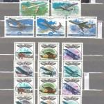 коммерция 0067 135 150x150 - Советские марки — 07 (Дубликаты)