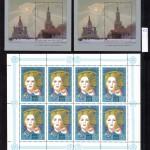 коммерция 0067 300 150x150 - Советские марки — 08 (Дубликаты)