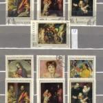 коммерция 0067 38 150x150 - Советские марки — 09 (Дубликаты)