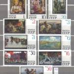 коммерция 0068 130 150x150 - Советские марки — 09 (Дубликаты)