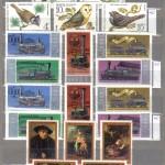 коммерция 0068 160 150x150 - Советские марки — 07 (Дубликаты)
