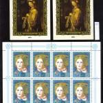 коммерция 0068 300 150x150 - Советские марки — 08 (Дубликаты)