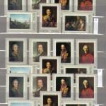 коммерция 0069 105 150x150 - Советские марки — 07 (Дубликаты)