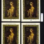 коммерция 0069 400 150x150 - Советские марки — 08 (Дубликаты)