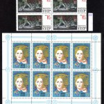 коммерция 0070 200 150x150 - Советские марки — 08 (Дубликаты)