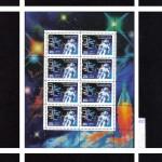 коммерция 0071 100 150x150 - Советские марки — 08 (Дубликаты)