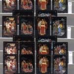 коммерция 0071 160 150x150 - Советские марки — 07 (Дубликаты)