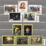 коммерция 0071 20 150x150 - Советские марки — 09 (Дубликаты)
