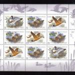 коммерция 0072 1001 150x150 - Советские марки — 08 (Дубликаты)