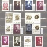 коммерция 0072 29 150x150 - Советские марки — 09 (Дубликаты)