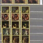 коммерция 0073 150 150x150 - Советские марки — 07 (Дубликаты)