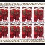 коммерция 0074 100 150x150 - Советские марки — 08 (Дубликаты)