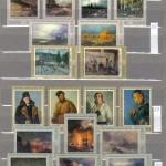 коммерция 0074 150 150x150 - Советские марки — 07 (Дубликаты)