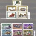 коммерция 0075 100 150x150 - Советские марки — 07 (Дубликаты)