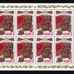 коммерция 0076 100 150x150 - Советские марки — 08 (Дубликаты)