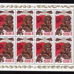 коммерция 0077 100 150x150 - Советские марки — 08 (Дубликаты)