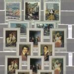 коммерция 0077 180 150x150 - Советские марки — 07 (Дубликаты)