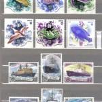 коммерция 0078 120 150x150 - Советские марки — 07 (Дубликаты)