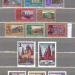 коммерция 0079 100 150x150 - Советские марки — 07 (Дубликаты)